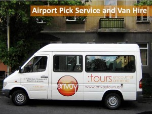 Sidebar-Ad-airport-pick-up-service